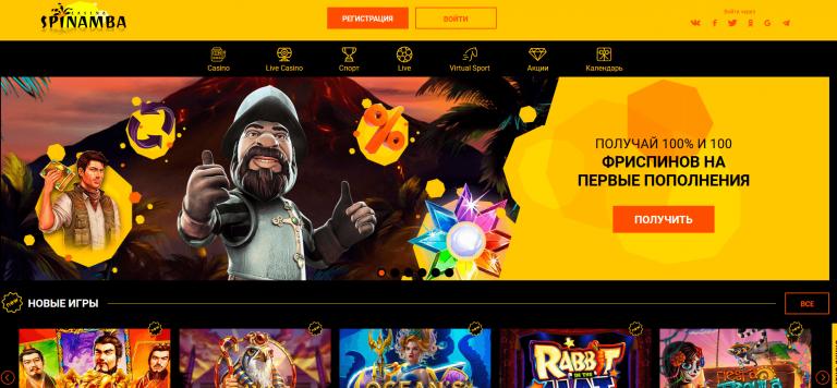 Spinamba Casino официальный сайт